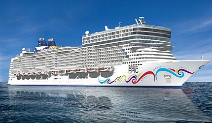 Norwegian Cruise Line's most innovative ship