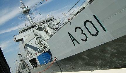 Shipping piracy report - July 2012