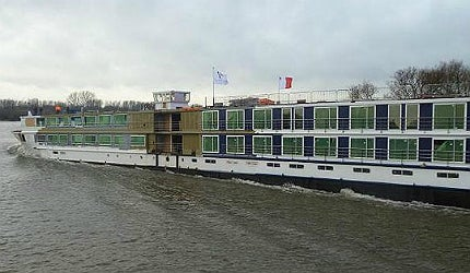 Vantage's vessel