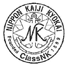 NK classification