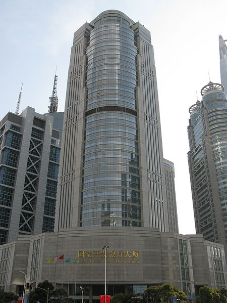 China Development Bank Tower
