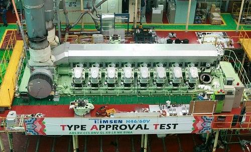 HiMSEN H46-60V engine