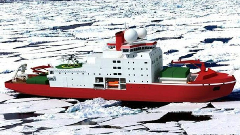 Chinese Polar Research Vessel